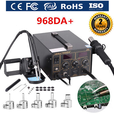 YIHUA 968DA+ SMD Hot Air Gun Soldering Iron Station 3 in1 Rework Welder 5 Nozzle