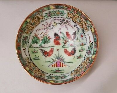 Asian Japanese Porcelain Hong Kong Large Roosters Bowl Excellent Vintage Chinese