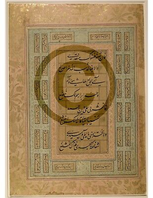 Eight Verses Arabic Poem 1599 AD Reprint calligraphy 8.5 X 11 Pro Glossy Paper