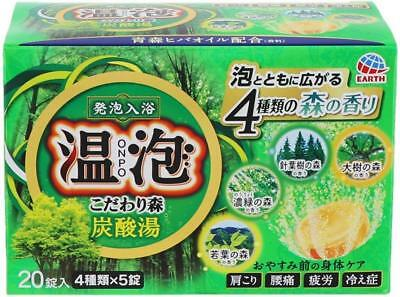 Earth Bath fizzies ONPO 12 pieces Japanese cypress Japanese Hot Spring Onsen