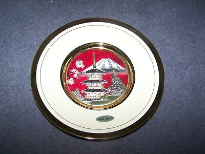 Chokin ~ White ~ Pagoda and Mount Fuji on red background ~ Plate ~ 20cms