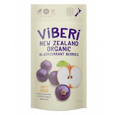 Vibery | BLACKCURRANT SOFT DRIED BERRIES | 100g | New Zealand