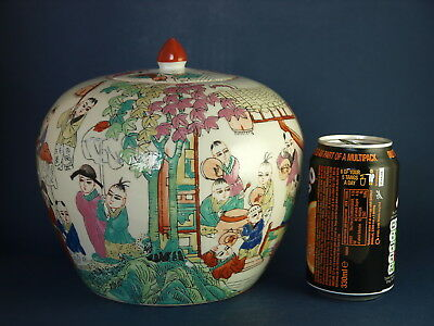 Vintage Chinese Rice/Ginger Jar