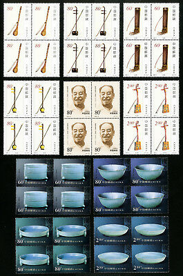 China PRC Stamps # 3181-5 + 3187-90 XF OG NH Set of 9 Block 4 Scott Value $21.00