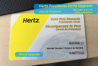 Hertz President's Circle Upgrade——Direct Upgrade