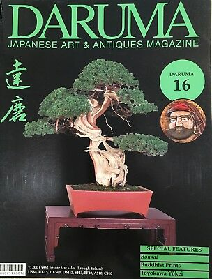 back issue: DARUMA Japanese Art & Antiques magazine ~ No. 16 ~ 1997 Bonsai etc