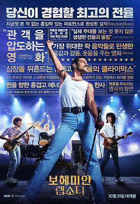 "Bohemian Rhapsody Art Poster 14x21"" 2018 Movie Rami Malek Korean Print Silk"