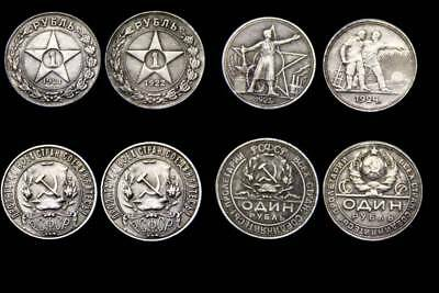 set 4 coins 1 ruble USSR 1921-1922-1923-1924 year souvenir