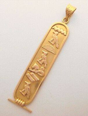 Egyptian Cartouche 18K Gold pendant necklace with your name in Hieroglyphic