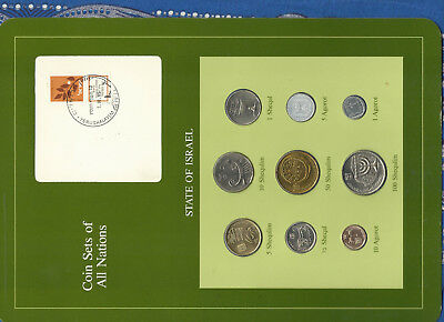 Coin Sets of All Nations Israel 1980 - 1984 UNC 100,50,10,5,1 Sheqalim 1984