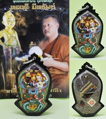 Magic Mystery Prai Black White LP Amnat Thai Amulet Good Luck Wealth Talisman #1