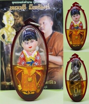 Magic Kuman Ree Mechap LP Amnat Thai Occoult Amulet Good Luck Wealth Talisman #6