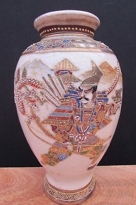 Vintage Japanese Vase Beautiful Detail / Quality Oriental Ornament Clearance