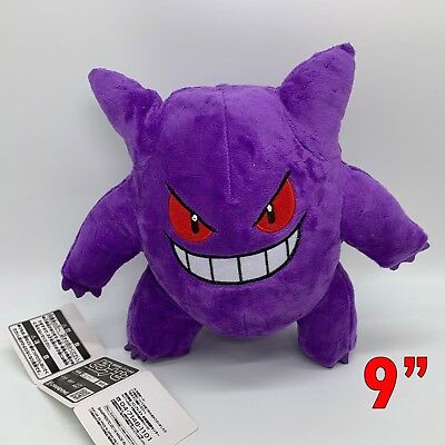 Pokemon Gengar #094 Plush Evolves from Haunter Soft Toy Stuffed Animal Doll 9""