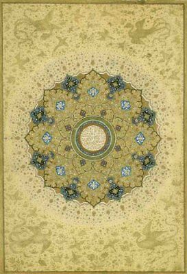 Masterpieces from the Department of Islamic Art in the Metropolitan Museum of...