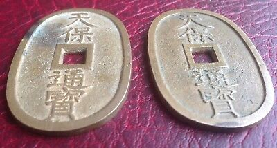 2 Large Oval Japanese Coins - Approx 5 Cm In Length Meiji Period?
