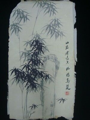 "Very Large Old Chinese Hand Painting Bamboos ""ZhengBanQiao"" Marks"