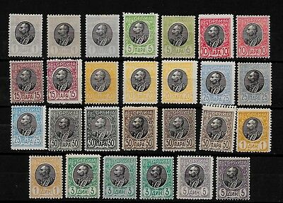 SERBIA -  1905-1911 Petar I - Super Mint  Lot - M/H