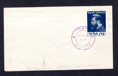 Israel Interim; Dr. Theodor Herzl Label On Cover - 1948 Tel Aviv Pm Violet