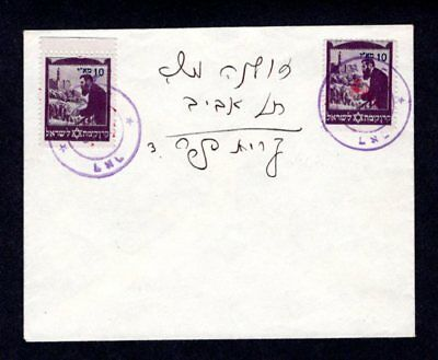 Israel Interim; Dr. Theodor Herzl Label On Cover - 1948 Tel Aviv Pm Violet (Red)