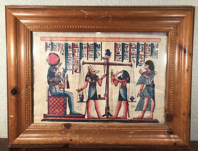 Vintage Ancient Egyptian Style Framed Papyrus Art, Wooden Framed Classic Art