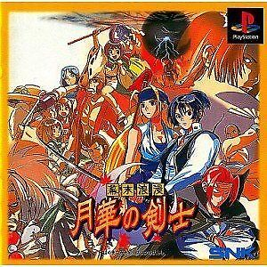 USED PS1 PS PlayStation 1 The Last Blade Japan