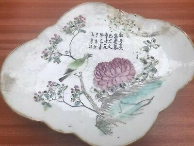 Antique 18th century Chinese Stamped Old Footed Oblong Flute Shaped Plate