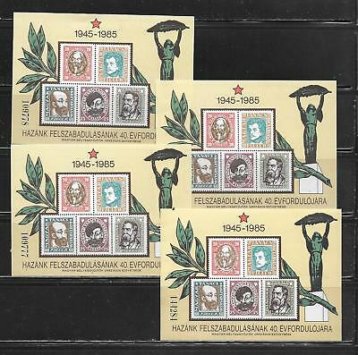 Hungary - Four (4) 1985 40th Anniv of Liberation IMPERF MNH - Souvenir Sheets