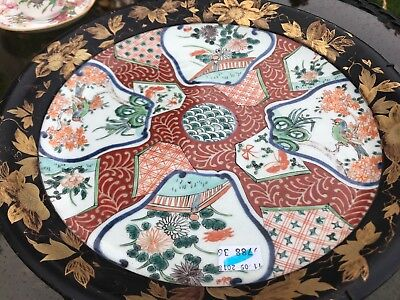 Antique Chinese Imari Wall Hanging Plate. Used Some Wear 12 Inches