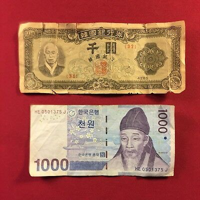 Bank Of Korea One Thousand Won 1 New And 1 Old Bill