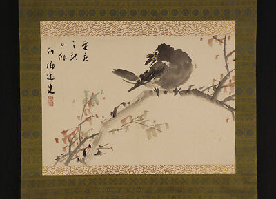 "JAPANESE HANGING SCROLL ART Painting ""Bird on tree"" Asian antique  #E4765"