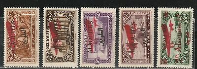 1926 French colony stamps, Alaouites Syria, air full set MH, SC C9-12, 20