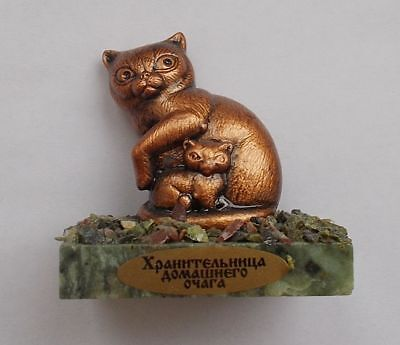 Vintage cat Serpentine Stone stand Figurine with jasper, marble Russian art NEW