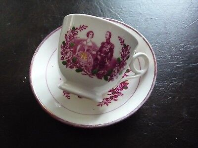 Princess Royal Victoria ( Queen )  & Prince Of Prussia Cup & Saucer Wedding 1858