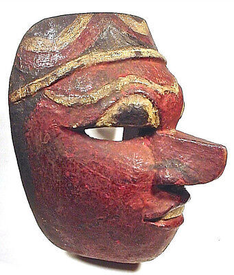 Authentic Antique Indonesian Dance Mask, Java