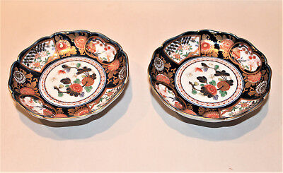 "Antique Pair Japanese Imari Small Plate/Bowl 4 1/2"" Hand Painted Flower Motif"
