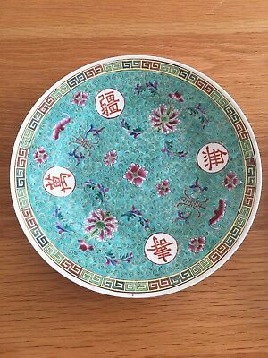 1900s? Chinese China Teal Blue Floral Plate Antique Vintage
