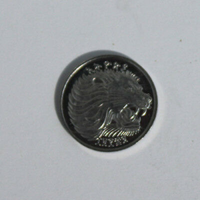 ETHIOPIA  1 Santeem 1977 km 43.2  UNCIRCULATED, sharp coin, lion head