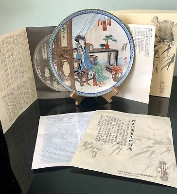 Chinese Imperial Porcelain Plates Set Of 11 With Boxes