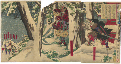 1880 TOYONOBU Original Japanese Woodblock Print Triptych Samurai - Winter Ambush