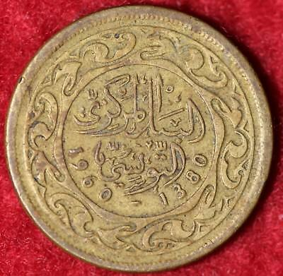 1960 ( 1380 ) Tunisia Africa 10 Millim Cent World Coin Free Shipping (P-2)