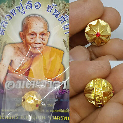 Lucky Ball LP Sor Thai Occult Amulet Good Luck Wealth Magic Power Talisman #4