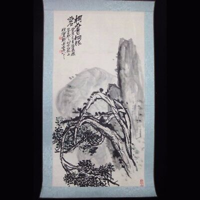 Rare Old Large Chinese Paper Painting Beautiful Landscape Marks