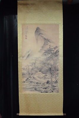 "Very Large Old Chinese Scroll Hand Painting Landscape ""ZhaoZuo"" Marks"