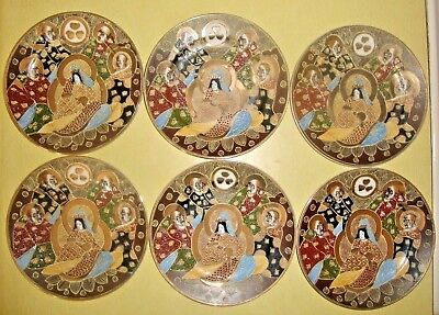 Lot of 6 T&T Satsuma Moriage Plates Takio Company Hand Painted Made in Japan