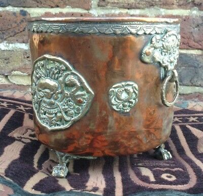 Copper and brass planter, plant pot. Ball and claw feet. Chinese Dragon