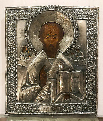 Large Antique Russian 84 Silver Icon of St.Nicholas 1876 y. Moscow