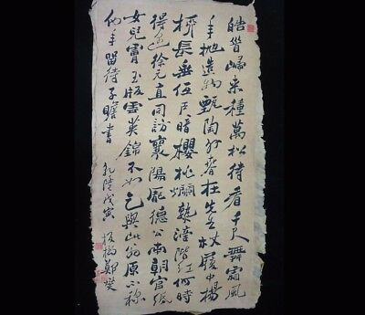 "Very Old Large Chinese Handwriting Calligraphy Marked ""ZhengBanQiao"""