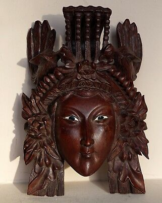 Old Item ~ Empress ~ Rosewood Mask ~ Never Used