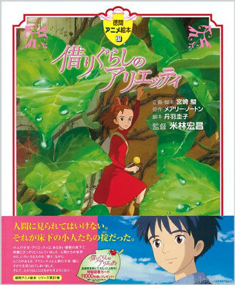 (DHL) The Secret World of Borrower Arrietty Anime Picture Art Book Studio Ghibli